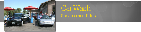 View car wash services and pricing